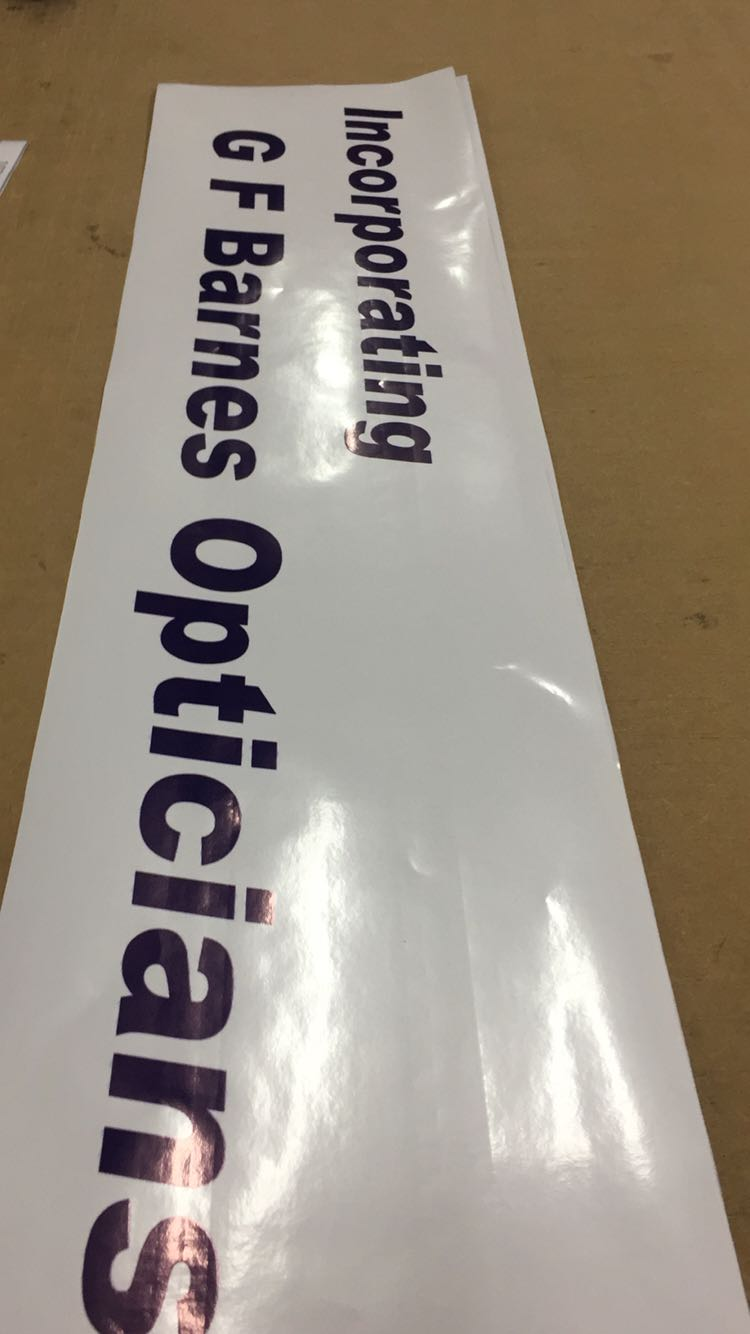 Retail Sticker Printing By Vinyl Banners Printing Free