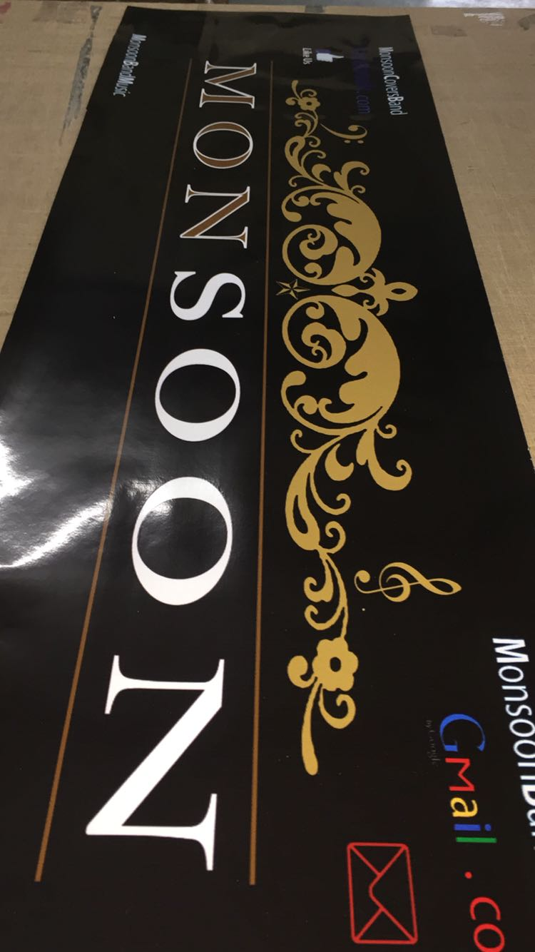 retail sticker printing by vinyl banners printing free. Black Bedroom Furniture Sets. Home Design Ideas
